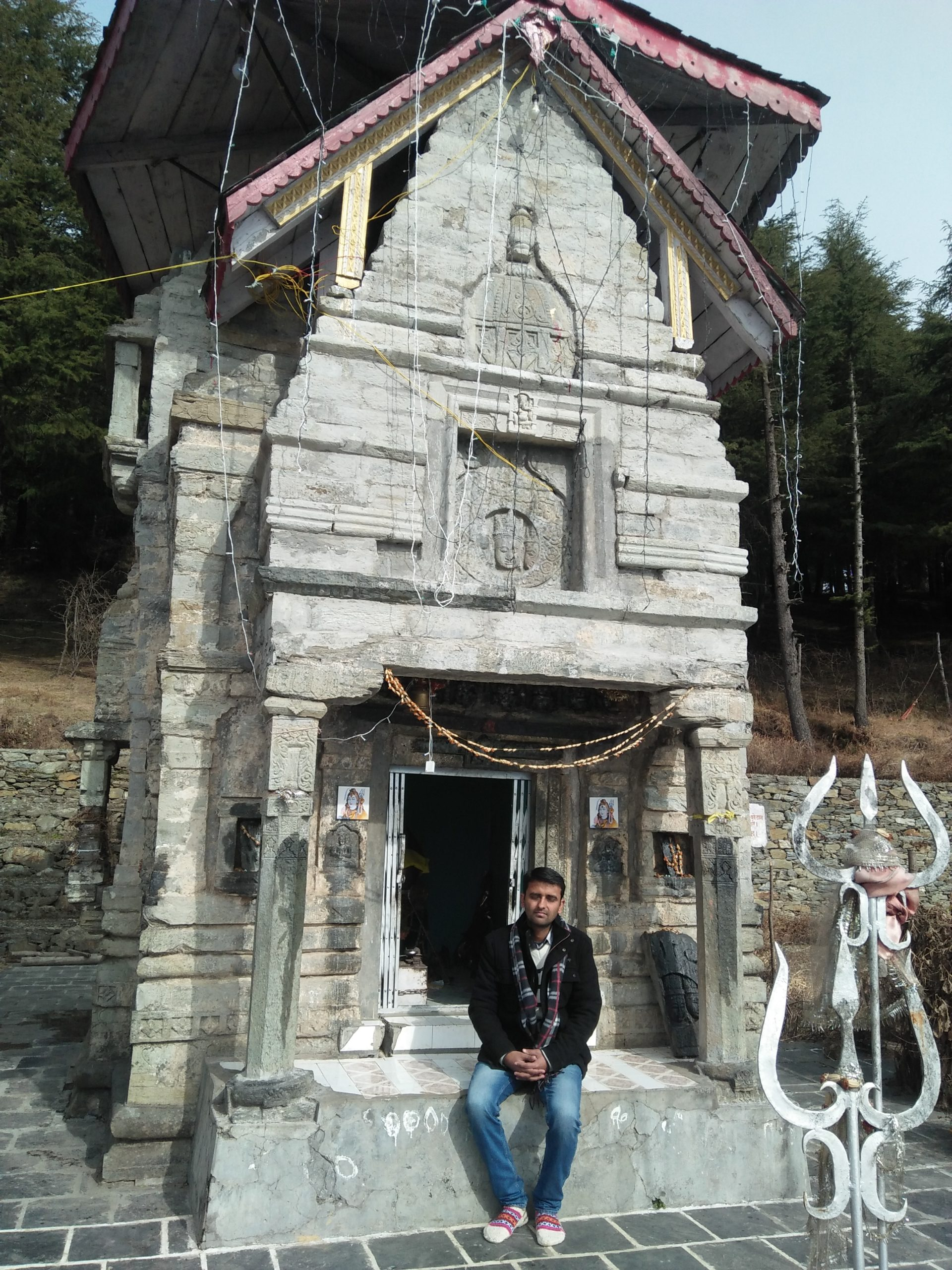Ancient Shiva Temple in Chamba Hills