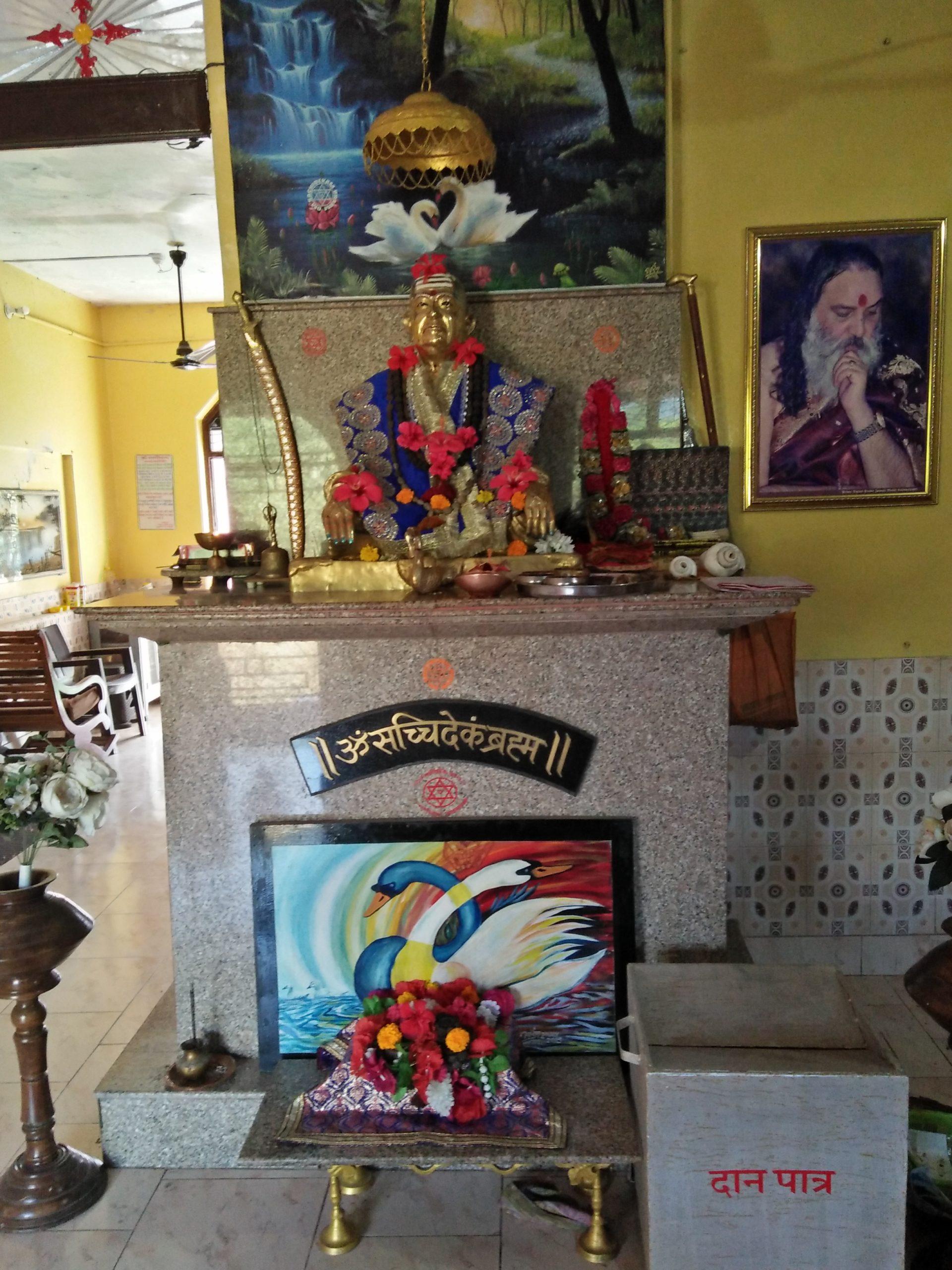 Ramnidham Ashram